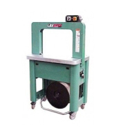 Strapping Machines & Equipment